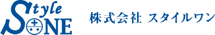 株式会社スタイルワン